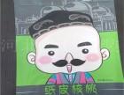 河北沧州食品自动包装卷膜单个枣夹核桃彩印包装袋价格