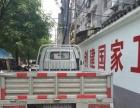 小货车拖货出租搬家荆州城区上门服务