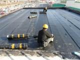天津金龙防水堵漏公司,专业承做屋顶防水,卫生间防水