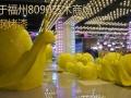 三明玻璃钢烤漆#展览馆雕塑卡通造型 室内浮雕