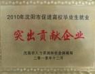 沈阳公司注册零收费,提供注册地址