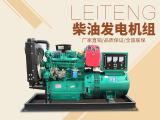 潍柴30KW发电机,潍坊30KW发电机厂家直销