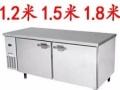 饭店蒸煮汤桶,桌椅,1.5米冰柜转让