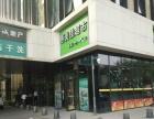 诚意出售地/铁口 餐饮商铺 品牌租户 年租金40