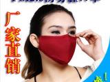 防雾霾专用口罩 韩国 时尚 冬季 pm2.5 男女士个性活性炭防