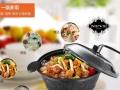 麦饭石健康养身锅具系列(福利礼品,商务礼品,促销礼品)