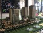 黄土坡 海伦中心 写字楼 2012平米