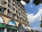 700元单身公寓欧西尼亚商务酒店对外出租欧西尼亚商务酒店