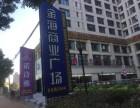 金桥 浦东金海商业广场 商业街商铺 220平米4.5元