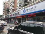 台江沿大街弧形转角门宽100米店面,年租250万
