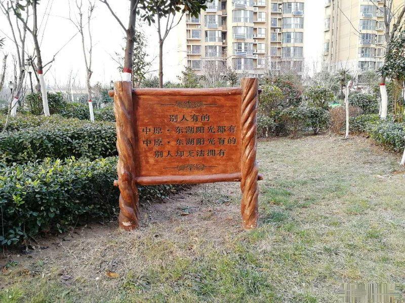 东湖阳光绝 佳位置!高档社区自带泳池毛坯现房!南北双阳台