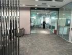 大馆附近 华航大厦高区 精装修 适合办公临近地铁