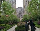 宁波杭州湾 绿城惠园均价9300送车位 首付30万中梁国宾天下