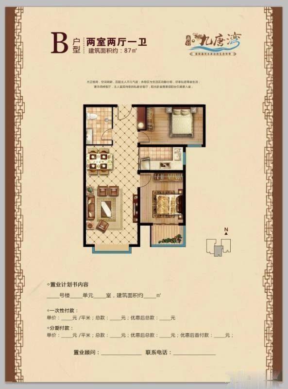 徐水区,和园,悦溪城,悦秀城特价房,售楼部定房景观河畔