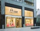 江北包喜欢奢侈品二手名包名表回收寄卖免费鉴定珠宝首饰