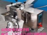 厂家直销仿手工自动饺子机全自动商用水饺机饺子机