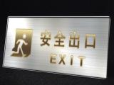 终端厂家供应安全出口指示灯 应急指示灯