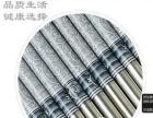 天天帅筷子-全新 8双装青花瓷不锈钢筷子 买四送三