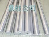 晨旺生产电工纯铁板 dt4c纯铁 dt4c纯铁圆棒 东莞粉墨鋳铁