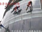 专业清洗各类外墙 蜘蛛人高空作业