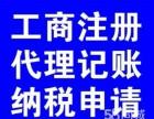 崇明港沿经济园区招商,税收政策全市最好