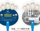 西安广告扇子铆钉扇子定制卡通扇子制作
