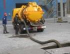 五莲县市政工厂管道高压清洗,管道清淤检测潜水打捞