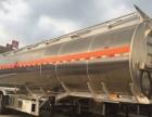 东风天龙铝合金40方运油车半挂油罐