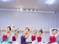 南山暑期芭蕾舞蹈培训