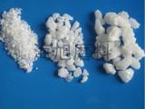 海旭磨料廠家直銷白剛玉段砂0-1-3-5-8mm