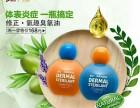 修正氧趣臭氧油零售多少钱一瓶有杀菌消炎的作用吗