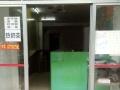 岭南师范学院附中泡泡茶奶 酒楼餐饮 商业街卖场