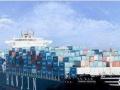 福建海运到澳洲澳大利亚海运物流专线