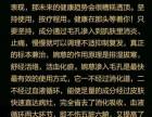 婉慈理疗膏创始人李燕招代理 婉慈理疗膏有什么作用 代理多少