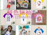 夏季儿童短袖t恤新款男女童纯棉宝宝百搭半袖打底衫童装上衣