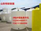 6000升塑料桶厂家 6吨PE储罐 6方尿素液储存罐