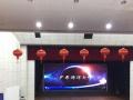 LED显示屏销售、安装、维修
