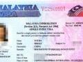 代办马来西亚签证申请