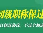 资深老牌会计学校-合肥金算盘学校 百花井校区