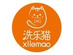 你還在尋找校園創業項目嗎,請關注洗樂貓校園智能洗衣項目