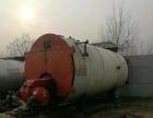 二手燃气燃油锅炉