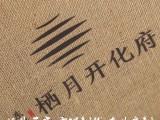 鞍山帆布袋厂家 鞍山创意棉布袋可定制