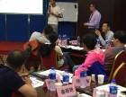 卓越的培训管理 企业培训体系构建与内训师队伍管理