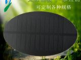 单晶太阳能板小椭圆太阳能电池板发电板太阳