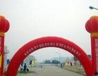 福州充气拱门出租婚庆拱门租赁空飘气球租赁公司