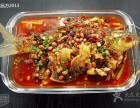 玉食色香酸菜鱼一锅三吃您的致富好帮手