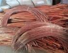 南昌高价回收电缆电线废铜铝废钢铁废纸电机电瓶