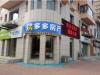 青县房产1室2厅-60万元