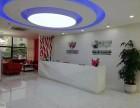龙华清湖地铁站附近新出 624平豪华精装修办公室