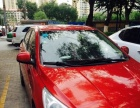 现代瑞纳-三厢2010款 1.4 手动 GS 舒适型 家用车辆,